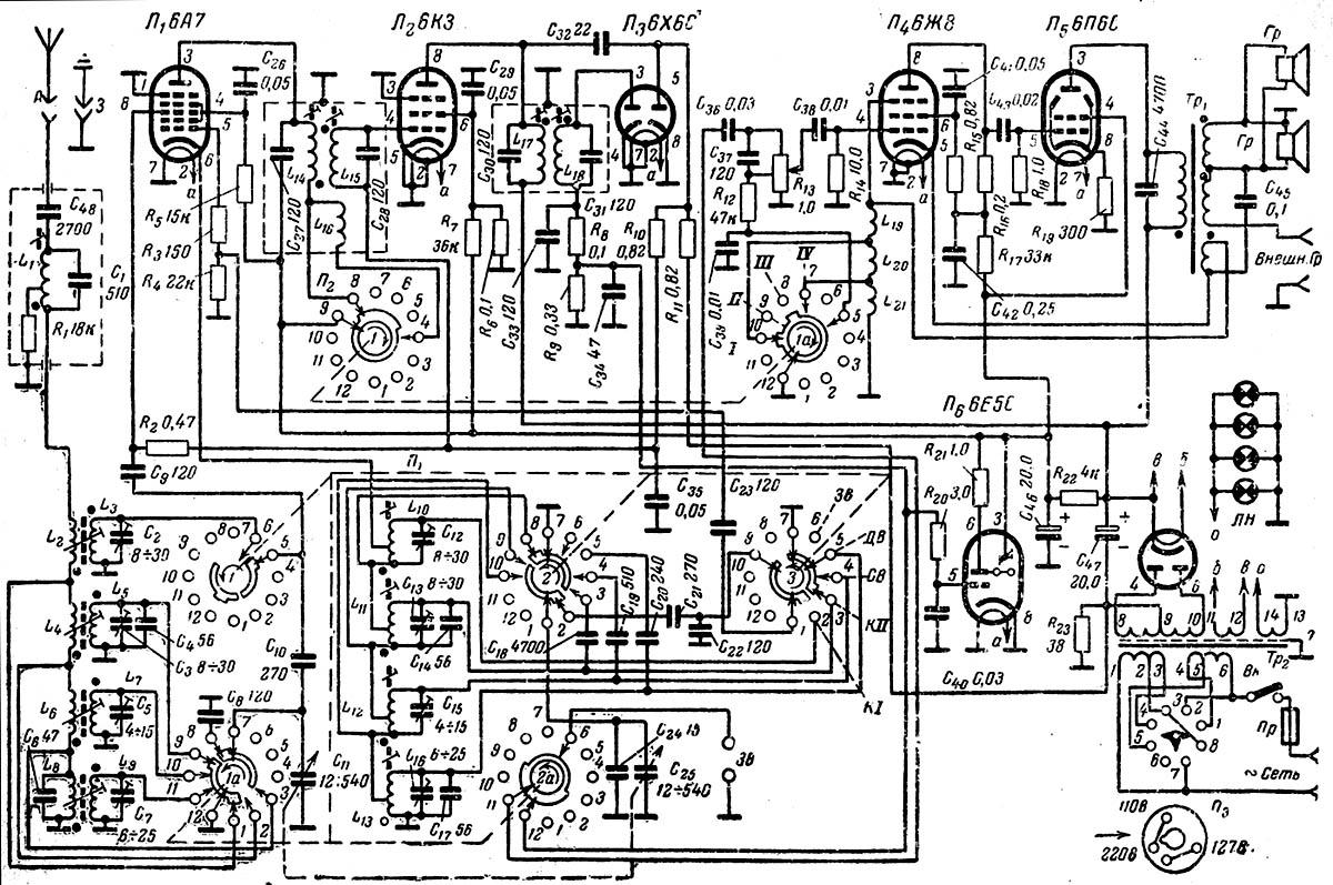 Схемы импортные радиоприемники