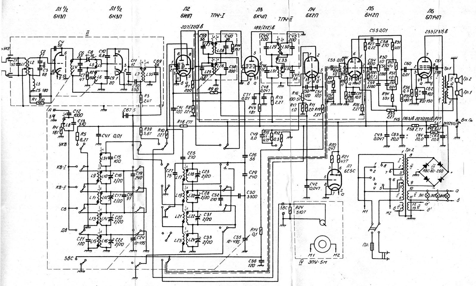 Схема весна м 212 с 4
