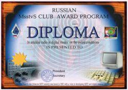 2538Dig_award.jpg