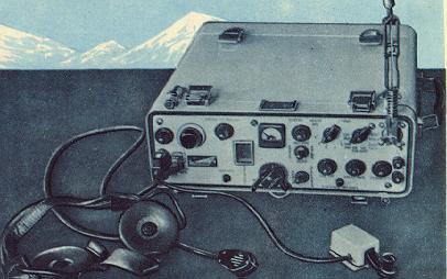 Радиостанция Алмаз
