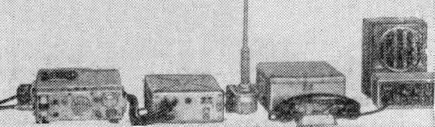 Радиостанция 'Дистанция' (08Р1)