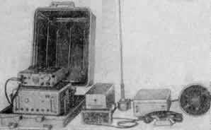 Радиостанция 'Дистанция' (09Р1)