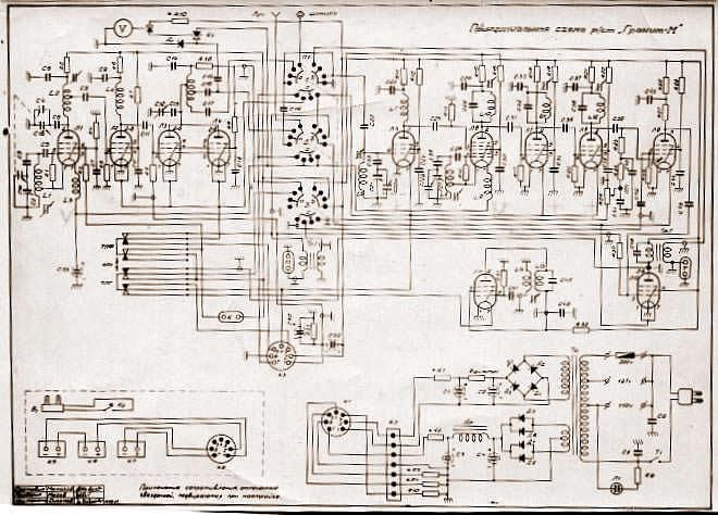 Схема электрическая принципиальная радиостанции cobra.