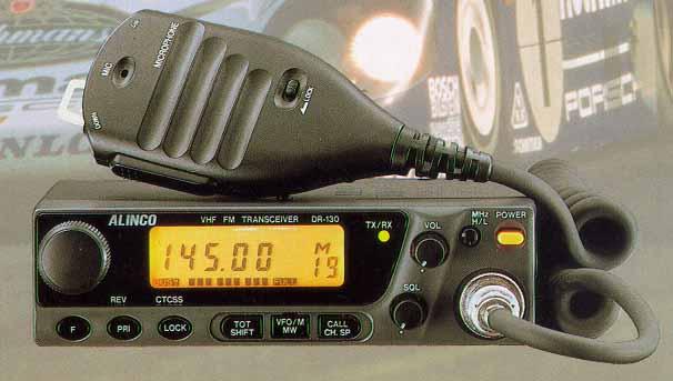 Инструкция к мобильной станции ALINCO DR130