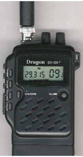 Dragon SY 101 портативная радиостанция