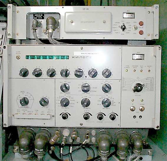 """Радиоприемник """"Р-160"""" (Сосна)"""