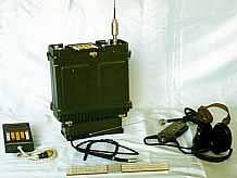 Радиостанция Р16801У Акведук