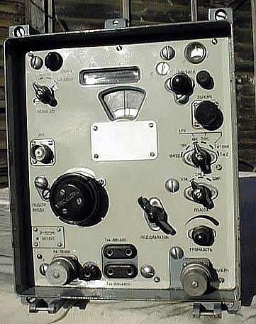 """Радиоприёмник """"Р-323М"""""""