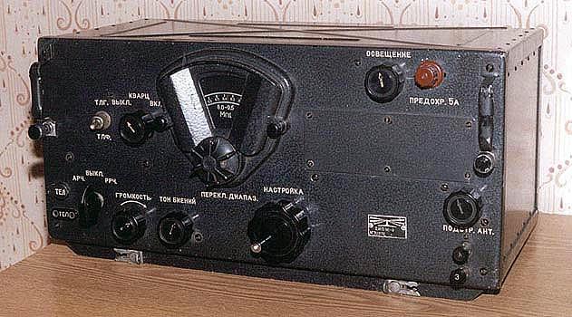 """Радиоприёмник """"УС-9"""""""